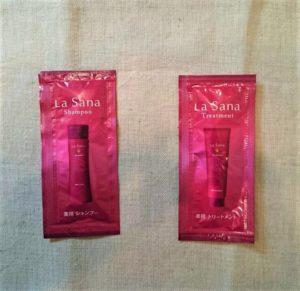 ラサーナ薬用シャンプー&トリートメント